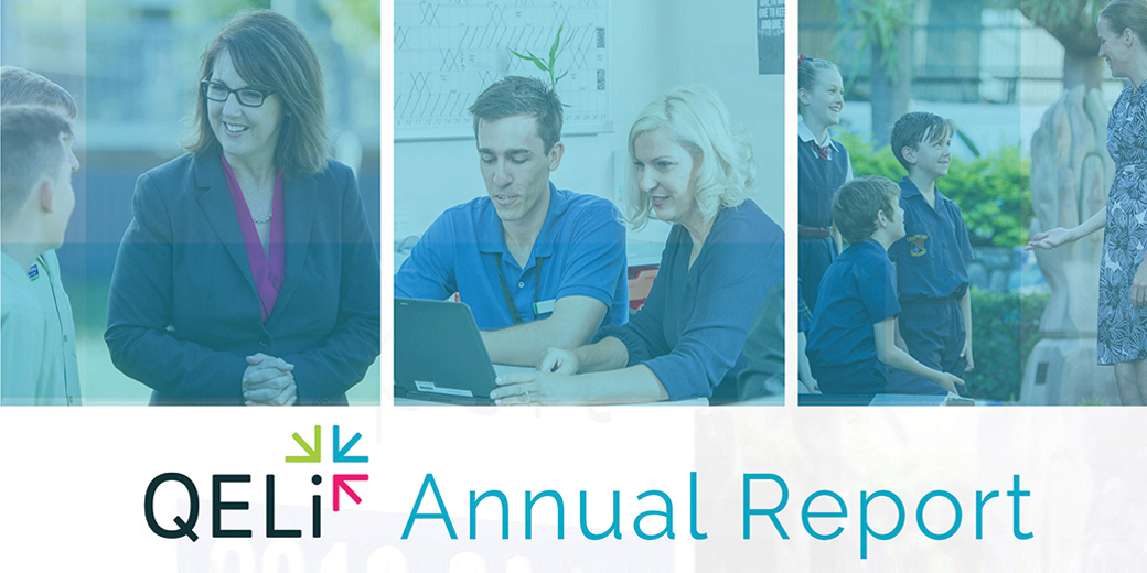2016-2017 Annual Report Announcement
